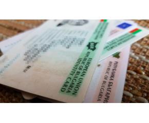 Удължават валидността на личните карти