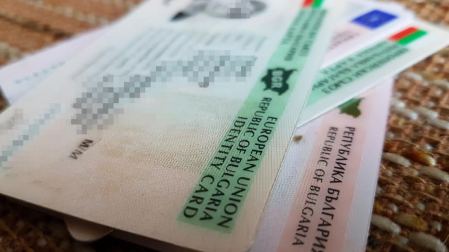 Парламентът прие на първо четене да се удължи срокът на валидност на изтичащите до 31 януари догодина документи за самоличност. Това стана с промени в...