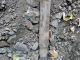 Унищожиха снаряда, открит в Сливен