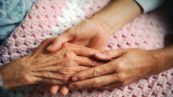 """От 01.09.2019 г. е в действие Механизмът за предоставяне на лична помощ за хората с увреждания в Община """"Тунджа"""" по Закона за лична помощ. Тази възможност..."""