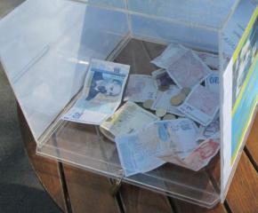 Установиха кражба на кутия за събиране на дарения от параклис