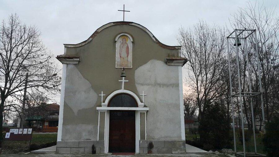 16 населени места в сливенската епархия имат храмов празник на 14 октомври. Освен в село Веселиново, в община Тунджа на света Петка са кръстени и храмовете...