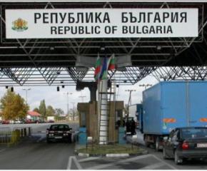 От утре пада карантината за българи влизащи в Румъния
