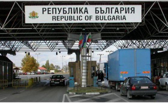 От утре - 15 юни, български граждани няма да бъдат поставяни под карантина при влизане в Румъния, съобщиха от Българо-румънската търговско-промишлена палата....