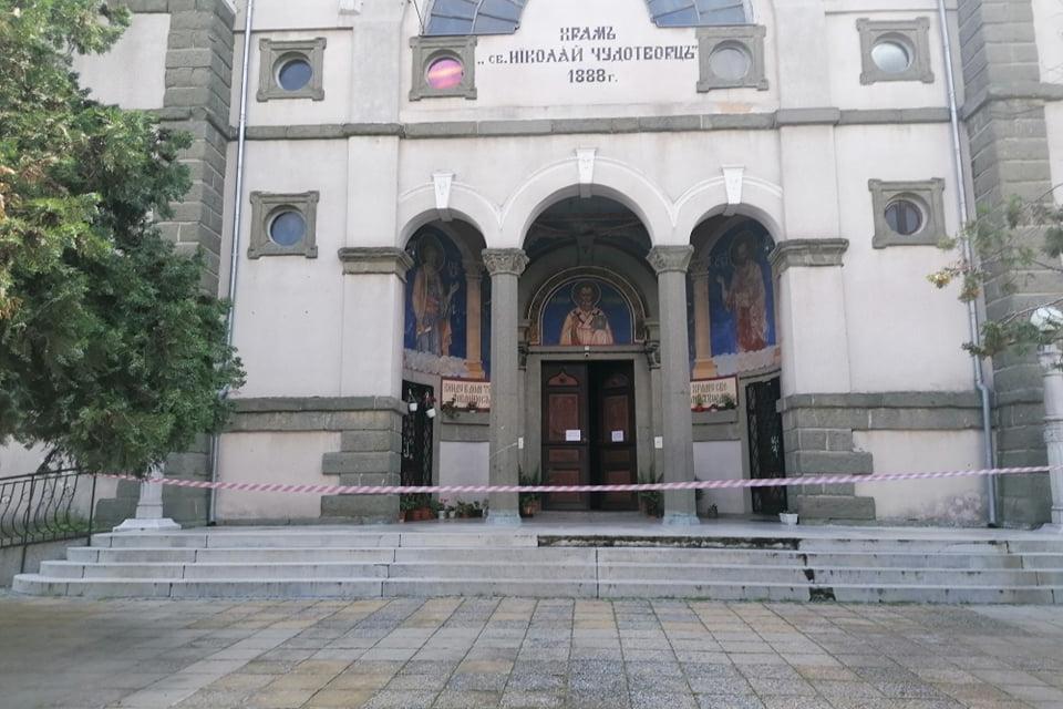 """Вандали разбиха Храм """"Свети Николай Чудотворец"""" - Ямбол. По първоначална информация грабежът се е случил в 07:30 часа срещу понеделник. Откраднати са дребни..."""