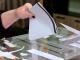 ВАС решава за изборите в Тенево през януари