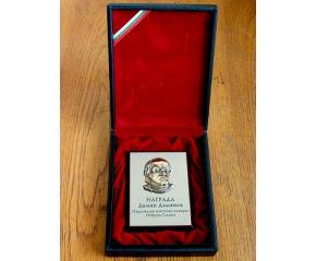 """Вече са ясни имената на лауреатите на Осмия национален конкурс за поезия """"Дамян Дамянов"""""""