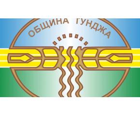 """Великден за Баба и Дядо в община """"Тунджа"""""""
