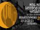 Велико Търново ни кани на 4-дневен Фестивал на занаятите в края на седмицата