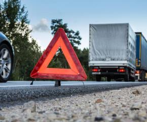 "Верижна катастрофа на магистрала ""Марица"" заради гъста мъгла"