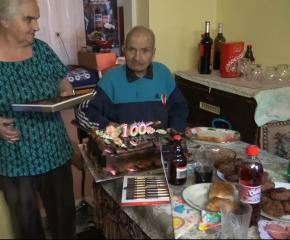 Ветеран от войната навърши 100 години