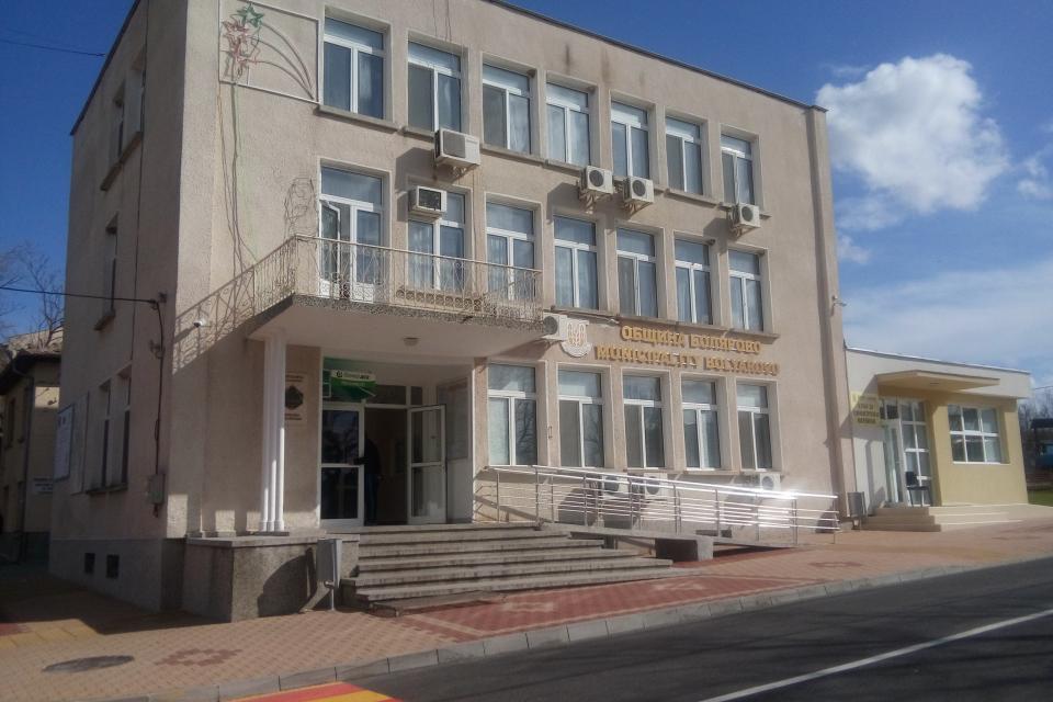 """""""ВиК""""-служители и кметски наместници в община Болярово започват съвместно проучване на причините за недостига на вода в част от селата в общината. Кметът..."""