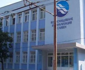 """""""Напоителни системи"""" - Сливен организира конкурс за рисунка по повод 22 март """"Световен ден на водата"""""""