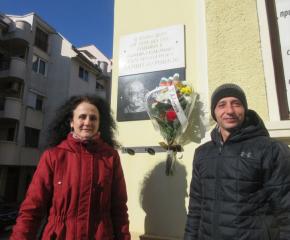 С виртуален час почетоха паметта на Дамян Дамянов в Сливен