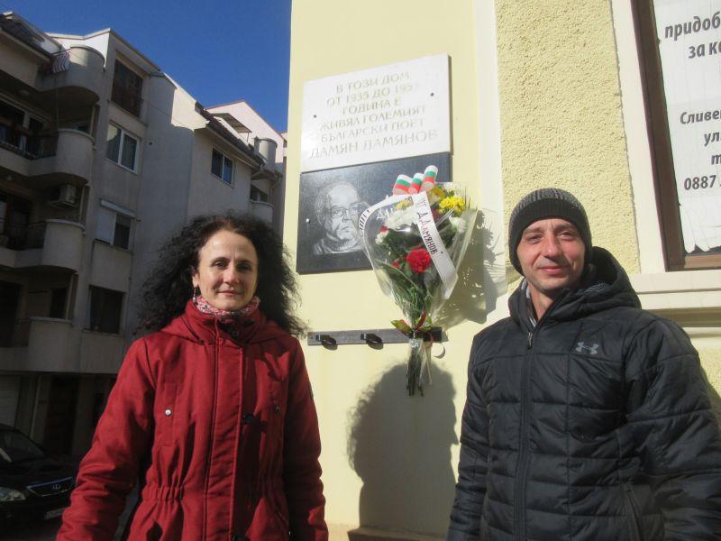 Хуманитарната гимназия в Сливен почете патрона си със специаленчас на класа и цветя пред паметната плоча на Дамян Дамянов. Това съобщиха от учебното заведение. Вчера...