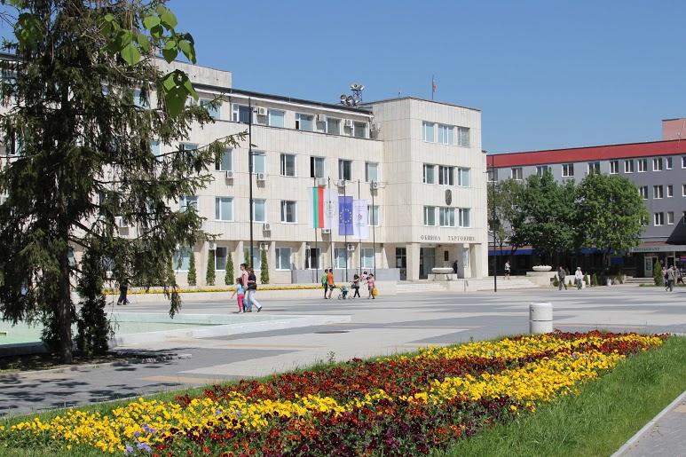 С виртуално празнично шествие Търговище ще отбележи 24 май – Ден на българската просвета и култура и на славянската писменост. То ще се проведе във фейсбук...