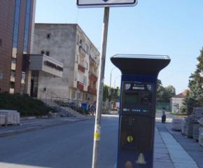 Влизат в сила условията за ползване на платената зона за паркиране от 14 май