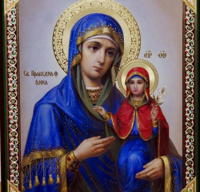 На 9 декември отбелязваме Зимна св. Анна. Денят е известен още и като Анино/Янино зачатие, защото това е денят, в който е зачената Дева Мария.  Имен ден...