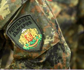 Военните обезвредиха снаряд, открит в землището на с. Ситово, Ямболско