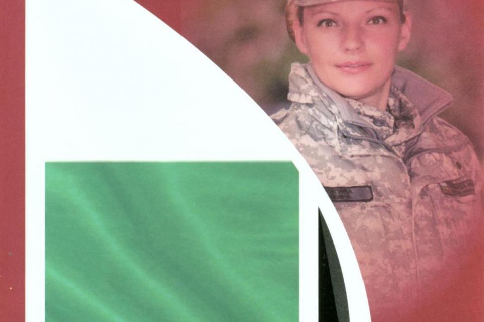 Военно окръжие – Ямбол информира, че със заповед на министъра на отбраната на Република България са обявени 150 (сто и петдесет) вакантни длъжности за...