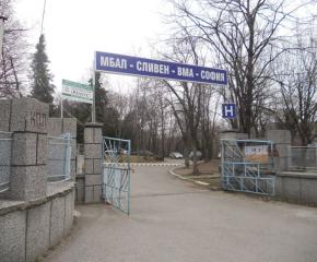 Военнослужещи на помощ в болницата в Сливен срещу КОВИД-19