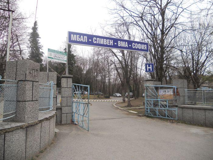Нова група военнослужещи влизат във Военно-медицинската болница в Сливен в помощ на медиците срещу КОВИД-19, съобщават от Министерството на отбраната. Общо...