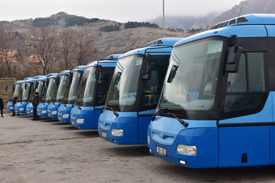 Във връзка с обявеното извънредно положение на територията на Република България и драстично намалелия пътникопоток, от 18.03.2020 г. (сряда), се редуцират...