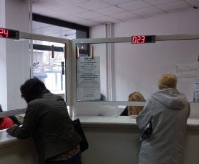 Временно възстановяването на здравно-осигурителни права става само на място в офис на НАП
