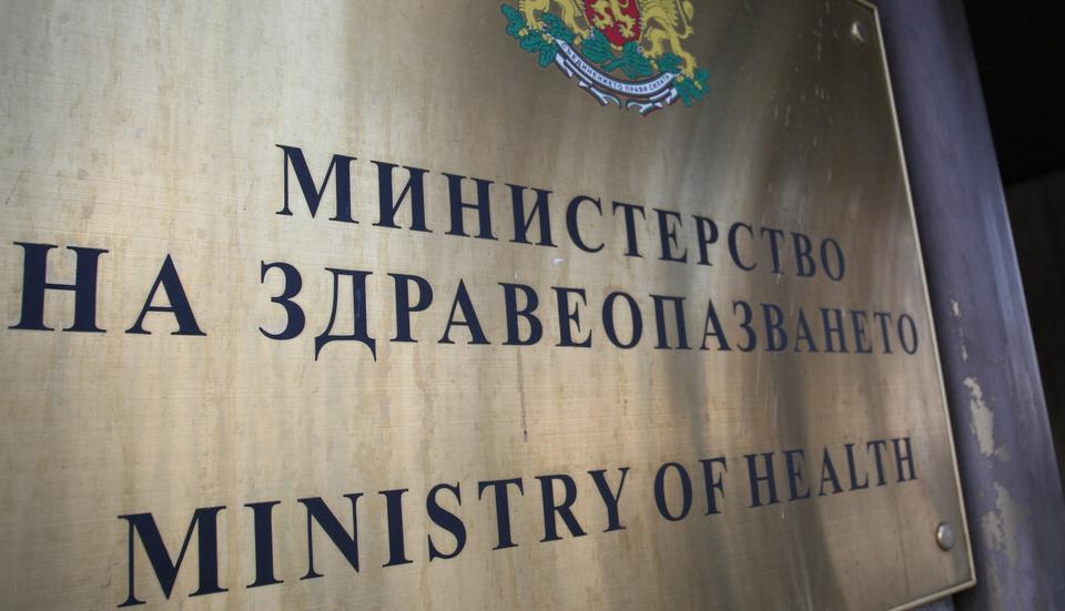 Нови заповеди на здравния министър за удължаване на извънредната обстановка и мерките след 14 юни не бяха публикувани до края на работния ден. От пресцентъра...