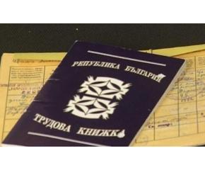 Все повече българи купуват осигурителен стаж, за да могат да се пенсионират