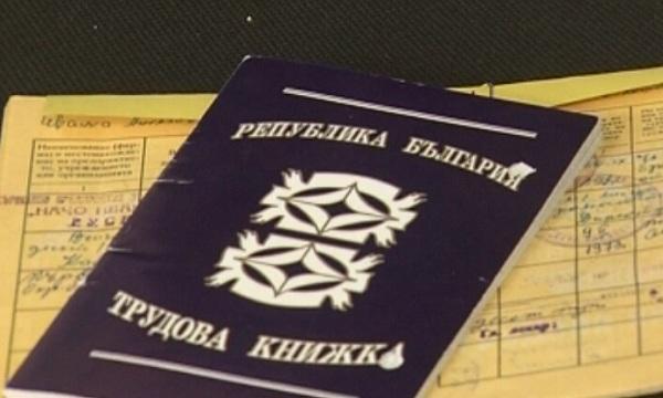 За много българи пенсионирането се оказва огромно предизвикателство заради това, че не могат да изпълнят законовите условия. Над 4000 души всяка година...