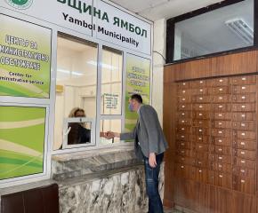 """Втори изнесен офис на Община Ямбол в квартал """"Аврен"""""""
