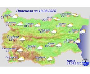 Възможни превалявания в Югоизточна България