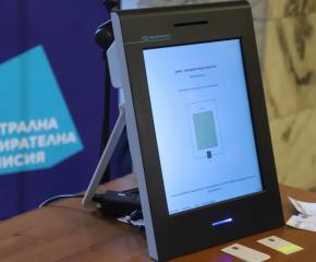Възникнаха проблеми с машинното гласуване във Велико Търново