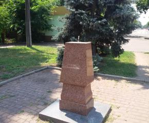 Възстановиха паметник на Ботев в Одеса