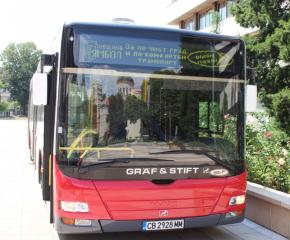 Възстановява се разписанието на вътрешноградските и междуселищните автобусни линии в Ямбол