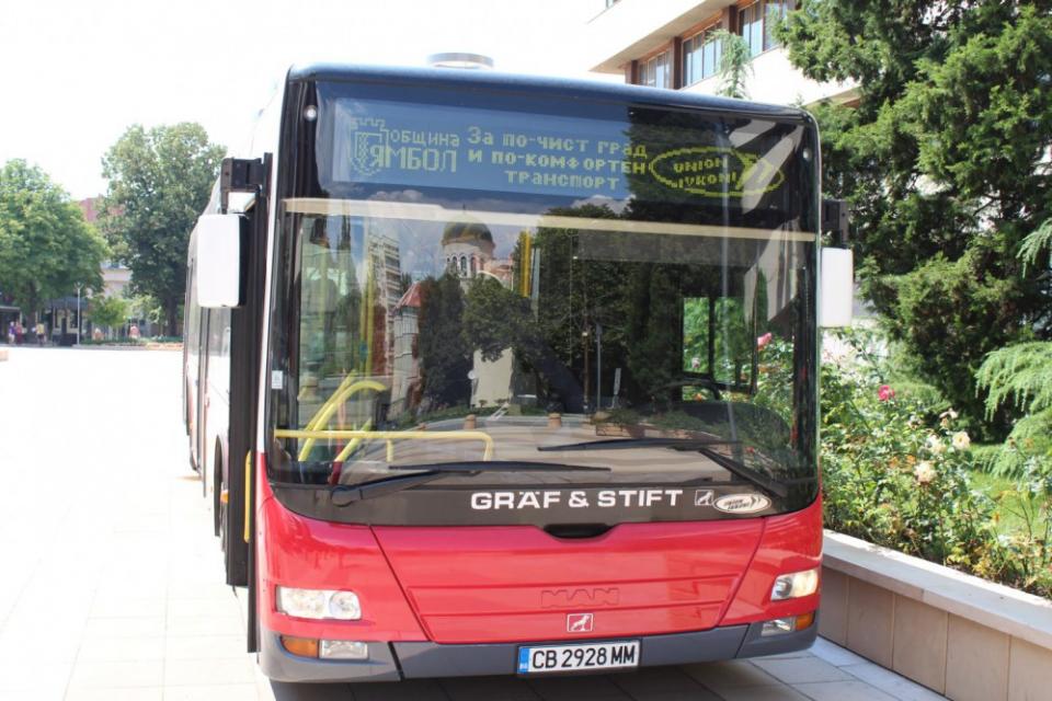 Считано от 15 юни, понеделник, Община Ямбол възстановява нормалното изпълнение на графика на всички вътрешноградски и междуселищни автобусни линии. Информация...