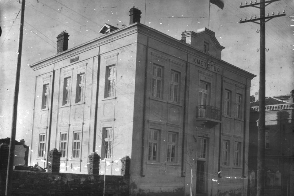 """""""Ямбол - от древността към бъдещето"""" е рубрика на 999, която се реализира със съдействието на Държавен архив Ямбол. Когато един град премине границите..."""