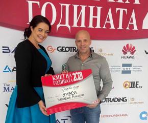 Ямбол е отличен в конкурс на Kmeta.bg