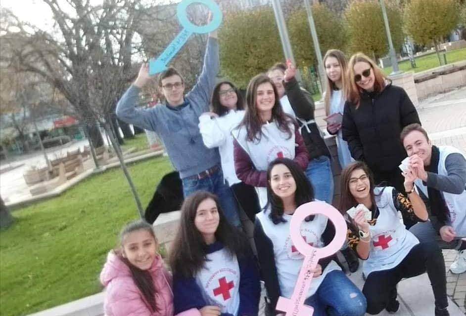 БМЧК – Ямбол отбеляза 1 декември – Световен ден за борба с ХИВ/СПИН. Кампанията е посветена на информирането на младите хора за начините на предпазване...