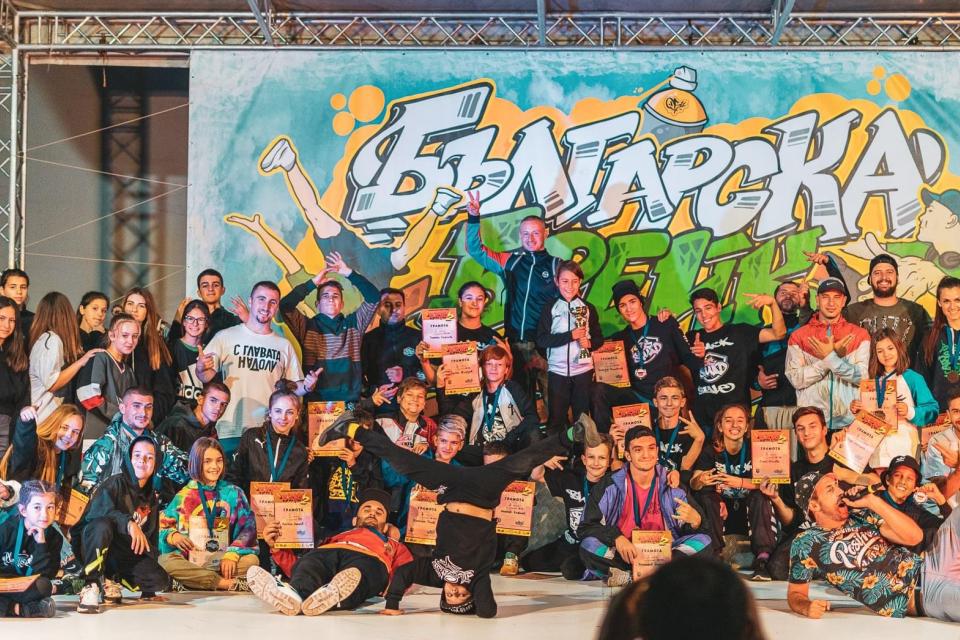 """На 4 септември в Лятното кино на Ямбол се проведе Национален брейкденс турнир """"До откат 2"""", част от календара на Българската брейк федерация. Събитието..."""