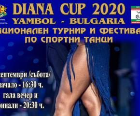 """Ямбол ще е домакин на Национален турнир по спортни танци """"Диана къп"""" 2020"""