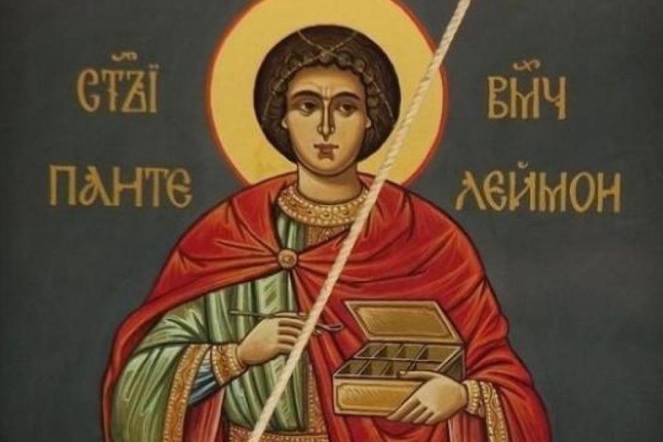 """Ямболската болница """"Свети Пантелеймон"""" отбелязва празника си днес с пожелание за здраве и сили на целия екип. Великомъченик Пантелеймон е почитан от Православната..."""