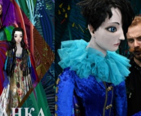 Ямболският куклен театър гостува на Бургас
