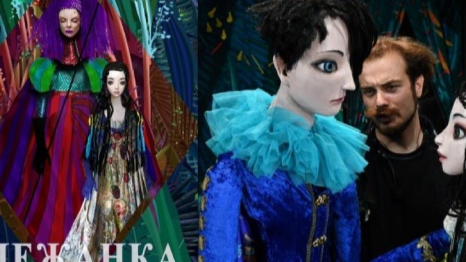 """Премиерният, за есенния сезон, спектакъл на ямболския куклен театър """"Снежанка и седемте джуджета"""" ще бъде представен на 29 септември на сцената на Бургаския..."""