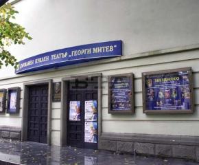 Ямболският куклен театър вече има своя сграда