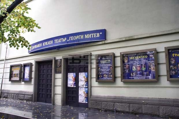 """Общинският съвет в Ямбол е предоставил на кукления театър """"Георги Митев"""" сградата, в която се помещава, за безвъзмездно ползване за срок от десет години,..."""