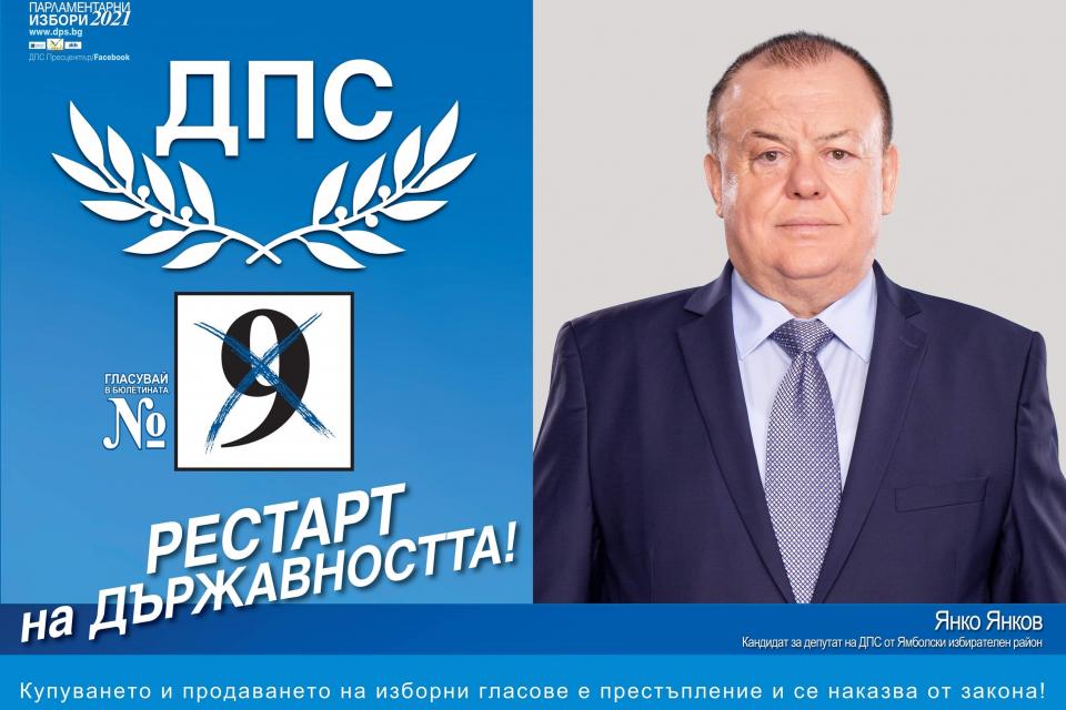 Скъпибългарски жени,майки и дъщери,сестри! Честит 8-ми март! На този ден празнуваме красотата,обичта и подкрепата,от която имаме нужда,за да вървим...