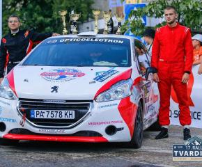 Явор Брънков и Денис Станчовски завършиха на трета позиция в 17-тото издание на рали Твърдица