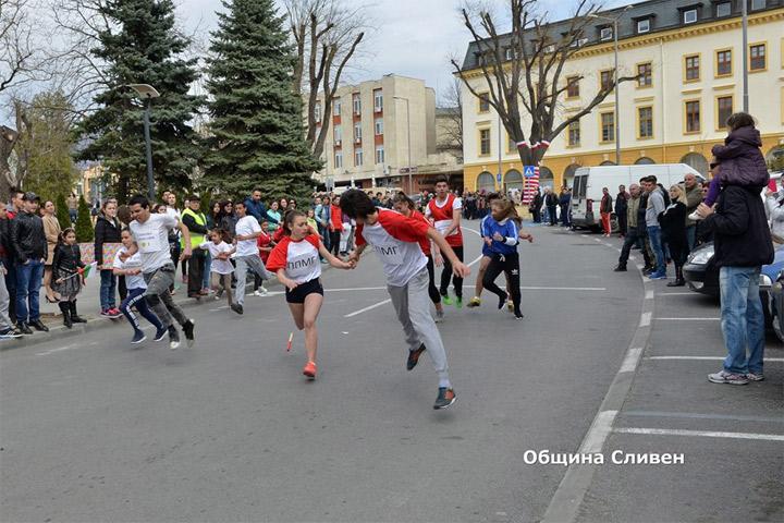 """На 3 март – национален празник на България, в Сливен ще се проведе 56-та лекоатлетическа щафета """"Трети март""""-2020. Събитието се организира от Община..."""